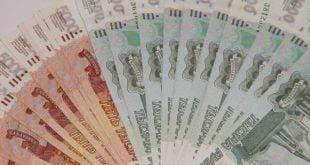 Куда лучше инвестировать 1000 рублей?